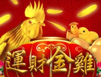 Spiele Wong Fei Hung - Video Slots Online